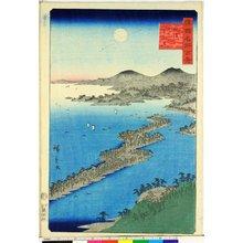 Utagawa Hiroshige II: Tango Amanohashidate 丹後天のはし立 / Shokoku meisho hyakkei 諸国名所百景 - British Museum