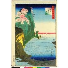 Utagawa Hiroshige II: TAjima Takanohama 但馬鷹のはま / Shokoku meisho hyakkei 諸国名所百景 - British Museum