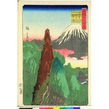 Utagawa Hiroshige II: Hoki Shimotani shinkei 伯耆下谷 真景 / Shokoku meisho hyakkei 諸国名所百景 - British Museum