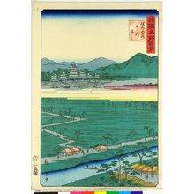 Utagawa Hiroshige II: Bnashu Himeji Ichikawa watashi 播州姫路市川渡し / Shokoku meisho hyakkei 諸国名所百景 - British Museum