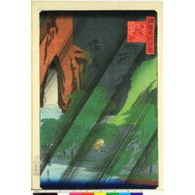 Utagawa Hiroshige II: Bizen Tatsukuchiyama 備前龍口山 / Shokoku meisho hyakkei 諸国名所百景 - British Museum