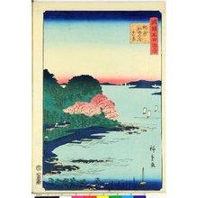 Utagawa Hiroshige II: Kishu Kada no ura shinkei 紀州加田の浦真景 / Shokoku meisho hyakkei 諸国名所百景 - British Museum