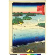 二歌川広重: Sanuki Kubodani no hama 讃岐久保谷のはま / Shokoku meisho hyakkei 諸国名所百景 - 大英博物館