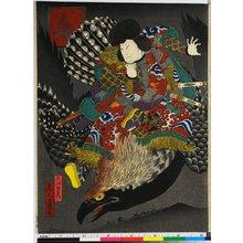 Utagawa Kunikazu: print / album - British Museum