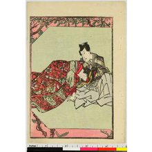 大田南畝: Omeshi naru mizome 御召名留美楚女 - 大英博物館
