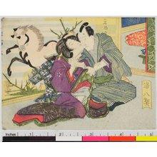 無款: Sugata hakkei (Eight Pledges of Woman's Forms) - 大英博物館