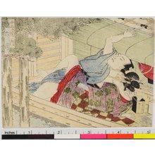 Eizen: Junikagetsu no uchi - British Museum
