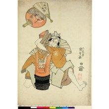 歌川国貞: Nakamura Shikan as Gotobei 中村芝翫の五斗兵衛 - 大英博物館