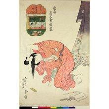 Utagawa Kunisada: Oji Ebiya Ogiya / Toji Komei Kaiseki-zukushi - British Museum