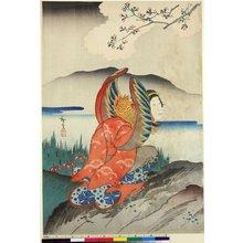 Utagawa Hirosada: triptych print - British Museum