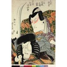 歌川国貞: Mitate kyogen 見立狂言 / Bando Mitsugoro as Shigetada, Matsumoto Koshiro as Kagekiyo 坂東三津五郎の重忠、松本幸四郎の景清 - 大英博物館