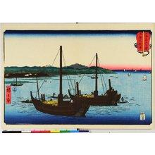 Utagawa Hiroshige: Sankai Mitate Sumo - British Museum