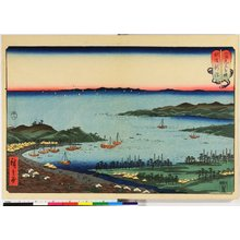 歌川広重: Sankai Mitate Sumo - 大英博物館