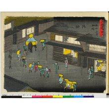 歌川広重: Tokaido - 大英博物館