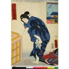 Katsuda Kunihisa: Edo meisho hyakunin bijo - British Museum