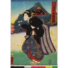 歌川国綱: Toto meisho Asakusa Kinryuzan no zu - 大英博物館