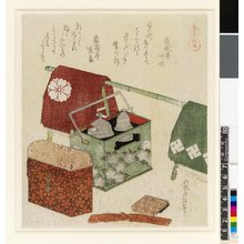 Katsushika Hokusai: Takeuma (Chikuba) / Uma-zukushi - British Museum