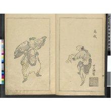 窪俊満: Kitchu Shunjo - 大英博物館