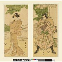勝川春英: diptych print - 大英博物館