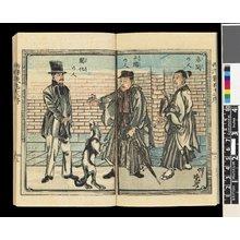 Utagawa Hiroshige III: Seiyo dochu hizakurige 西洋道中膝栗毛 (Shank's Mare Round the West) - British Museum