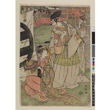 長喜: Chushingura shodan no zu (Chushingura, Act One) - 大英博物館