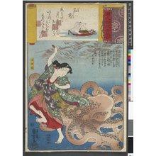 Utagawa Kuniyoshi: Tamakazura 玉鬘 (No. 22 Jewel Garland) / Genji kumo ukiyoe awase 源氏雲浮世絵合 (Ukiyo-e Parallels for the Cloudy Chapters of the Tale of Genji) - British Museum