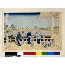 葛飾北斎: Gohyaku Rakan-ji Sazai-do 五百らかん寺さゞゐどう (Turban Shell Hall of the Five Hundred Arhat Temple [Edo]) / Fugaku sanju-rokkei 冨嶽三十六景 (Thirty-Six Views of Mt Fuji) - 大英博物館
