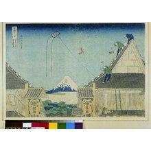 Katsushika Hokusai: Edo Suruga-cho Mitsui-mise ryakuzu 江戸駿河町三井見世略圖 (Suruga Street in Edo, The Mitsui Store, Simplified View) / Fugaku sanju-rokkei 冨嶽三十六景 (Thirty-Six Views of Mt Fuji) - British Museum