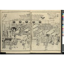 Hasegawa Settan: Edo meisho zue 江戸名所図会 (Illustrations of Famous Place in Edo) - British Museum