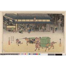 歌川広重: No 53 Kusatsu meibutsu tateba / Tokaido Gojusan-tsugi no uchi - 大英博物館