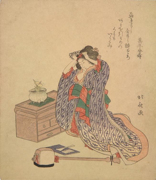 Katsushika Hokusai: Woman Adjusting Her Hair - University ... Hokusai Woman