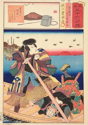 Utagawa Kunisada: Jiraiya and the Boatman, from the series Mitate of the Thirty-six Poems - University of Wisconsin-Madison