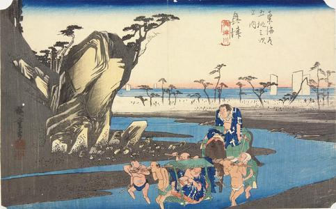 Utagawa Hiroshige: The Okitsu River near Okitsu, no. 18 from the series Fifty-three Stations of the Tokaido (Hoeido Tokaido) - University of Wisconsin-Madison