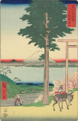 Utagawa Hiroshige: Mt. Rokuso in Kazusa Province, no. 35 from the series Thirty-six Views of Mt. Fuji - University of Wisconsin-Madison