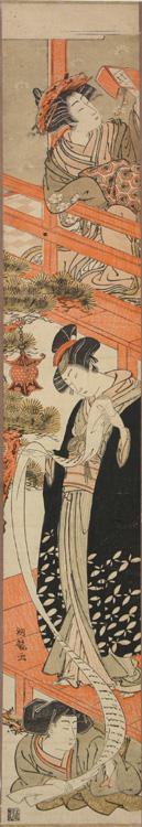 磯田湖龍齋: A Parody of Act Seven of the Play Chushingura - ウィスコンシン大学マディソン校