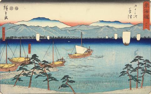 歌川広重: The Tabase Ferry and Lake Biwa near Kusatsu, no. 53 from the series Fifty-three Stations of the Tokaido (Marusei or Reisho Tokaido) - ウィスコンシン大学マディソン校