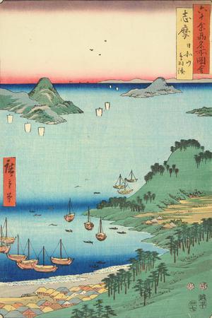 歌川広重: Mt. Hiyori and Toba Bay in Shima Province, no. 8 from the series Pictures of Famous Places in the Sixty-odd Provinces - ウィスコンシン大学マディソン校