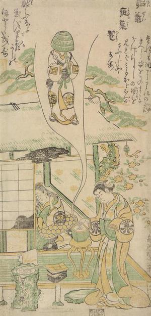 Torii Kiyonobu II: The Actors Segawa Kikunojo I, Ichimura Manzo, and Ichimura Uzaemon VIII in a scene from the Play Tsuizen yoru no sugomori - University of Wisconsin-Madison