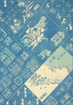 二歌川広重: Pilgrims, Landscape, and Seals, from a series of Harimaze - ウィスコンシン大学マディソン校