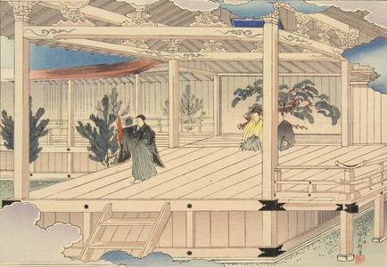月岡耕漁: Picture of a No Stage, from the series Pictures of No Plays - ウィスコンシン大学マディソン校