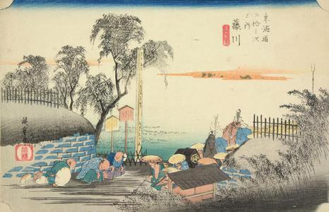 歌川広重: The Boundary Marker near Fujikawa, no. 38 from the series Fifty-three Stations of the Tokaido (Hoeido Tokaido) - ウィスコンシン大学マディソン校