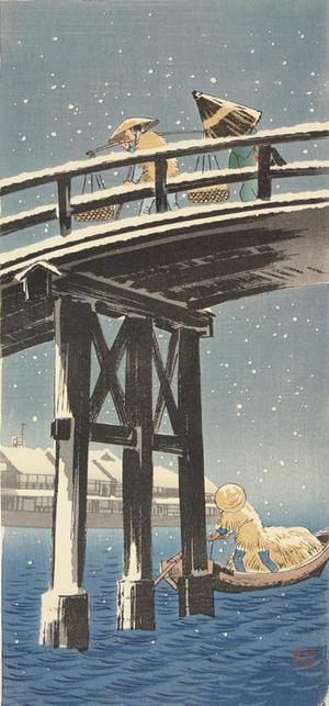 Takahashi Hiroaki: Bridge in the Snow - University of Wisconsin-Madison
