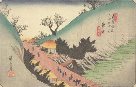 歌川広重: Annaka, no. 16 from the series The Sixty-nine Stations of the Kisokaido - ウィスコンシン大学マディソン校