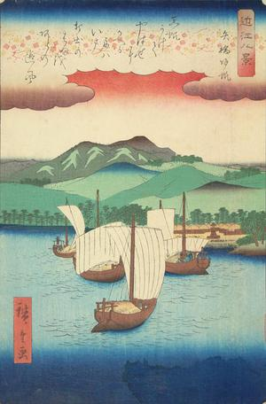 Utagawa Hiroshige: Returning Sails at Yabase, from the series Eight Views of Omi Province - University of Wisconsin-Madison
