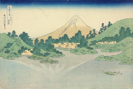 葛飾北斎: The Surface of Lake Misaka in Kai Province, from the series Thirty-six Views of Mt. Fuji - ウィスコンシン大学マディソン校