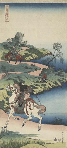 Katsushika Hokusai: The Youth's Journey, from the series A Mirror with Truthful Reflections of Chinese and Japanese Verse - University of Wisconsin-Madison