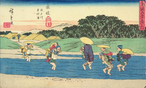 Utagawa Hiroshige: The Ford over the Seto River near Fujieda, no. 23 from the series Fifty-three Stations of the Tokaido (Gyosho Tokaido) - University of Wisconsin-Madison