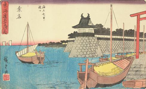 Utagawa Hiroshige: Entrance to the Seven Ri Marine Ferry at Kuwana, no. 43 from the series Fifty-three Stations of the Tokaido (Gyosho Tokaido) - University of Wisconsin-Madison