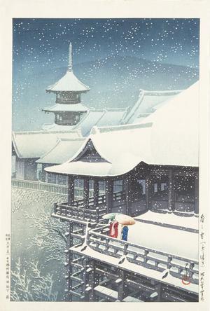 川瀬巴水: Spring Show, Kiyomizu Temple, Kyoto - ウィスコンシン大学マディソン校