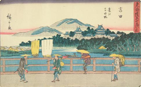 歌川広重: Yoshida Bridge over the Toyo River near Yoshida, no. 35 from the series Fifty-three Stations of the Tokaido (Gyosho Tokaido) - ウィスコンシン大学マディソン校